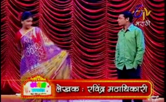 Comedy Express - Colors Marathi