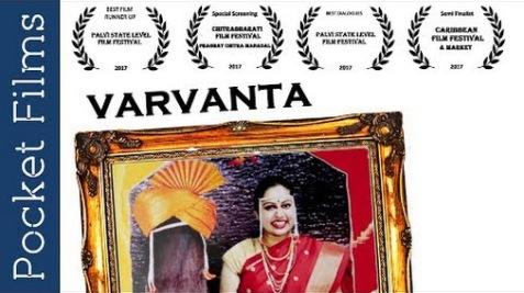 Varvanta Poster